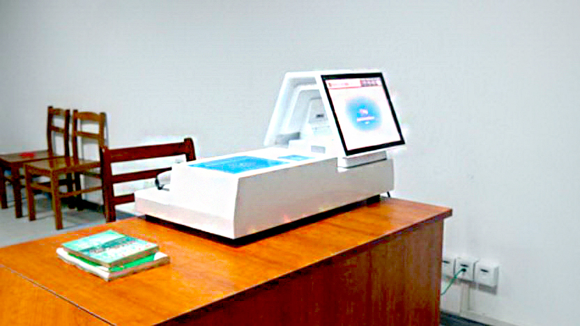 Anhui Water Conservancy Technical College RFID Library (China)