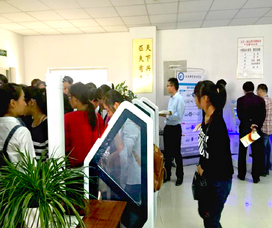 RFID Library of Hefei Technology College (China)
